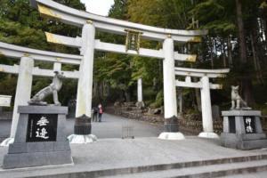 三峰神社入口